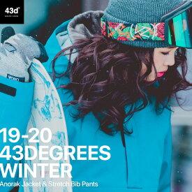 スノーボードウェア 43DEGREES スキーウェア 上下セット レディース 2019-2020モデル アノラックジャケット+ストレッチ ビブパンツ セット スノボウェア スノーボード ウェア スノボ ボードウエア 43d