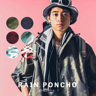 43Degrees Coloful Waterproof Raincoat Rain Poncho