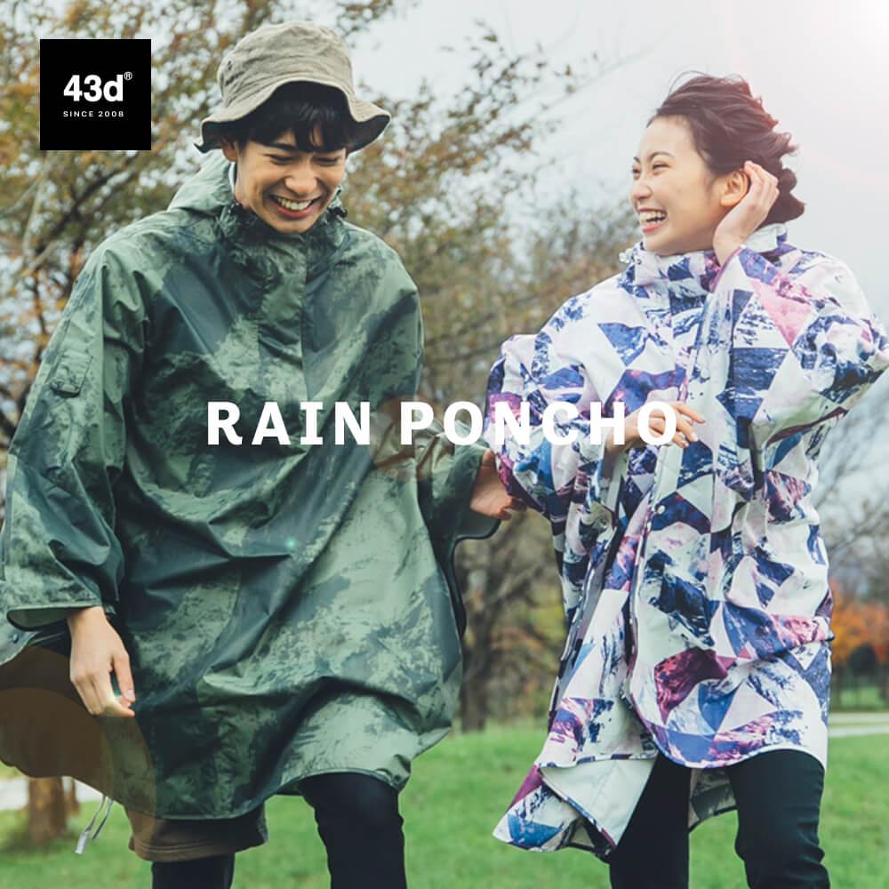 【濡れない!蒸れない!】 43DEGREES レインポンチョ レインコート レインウエア / レディース / メンズ / 収納バッグ用 ショルダーベルト付き