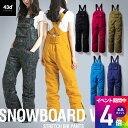 【スペシャル価格!】スノーボードウェア レディース スキーウェア ストレッチ ビブパンツ 43DEGREES スノボウェア ス…