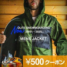 【500円クーポン付】 スノーボードウェア メンズ ジャケット スキーウェア DLITE スノボウェア スノーボード ウエア スノボ ボード 2019-2020モデル 大きいサイズ 旧モデル