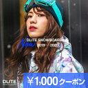 【1,000円クーポン付】 スノーボードウェア レディース 上下 セット スキーウェア DLITE スノボウェア スノーボード …