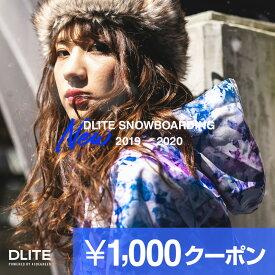 【1,000円クーポン付】 スノーボードウェア レディース 上下 セット スキーウェア DLITE スノボウェア スノーボード ウエア スノボ ボード 2019-2020モデル 大きいサイズ 旧モデル