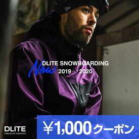 【1,000円クーポン付】 スノーボードウェア メンズ 上下 セット スキーウェア DLITE スノボウェア スノーボード ウエア スノボ ボード 2019-2020モデル 大きいサイズ 旧モデル
