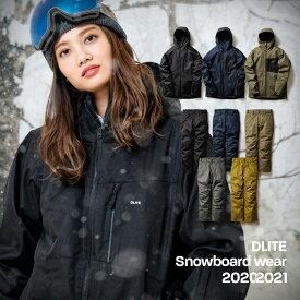 スノーボードウェア ユニセックス 上下 セット スキーウェア DLITE スノボウェア スノーボード ウェア スノボ ボード ウエア 2020-2021モデル 大きいサイズ