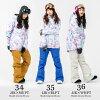 스노우 보드 용품 스키 용품 スノボウェア 여성용 상하 세트 〈 세일 품목을 위해 교환 반품 불가 〉