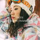 スノーボードウェア レディース スキーウェア 上下 セット DLITE 新作 スノボウェア スノーボード ウェア スノボ  ボ…