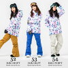 DLITE Women's Snowboard Jacket and Pant Set