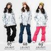 DLITE Women's Snowboard Jacket and Pant Set