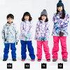 DLITE Kids & Junior Snowboarding wear Jacket & Pants