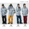 DLITE Men's Snowboard Jacket and Pant Set