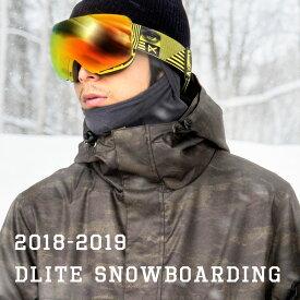スノーボードウェア メンズ 上下 セット スキーウェア DLITE 型落ち スノボウェア スノーボード ウェア スノボ ボード ウェア 大きいサイズ 18-19 送料無料【セール品の為交換・返品不可】
