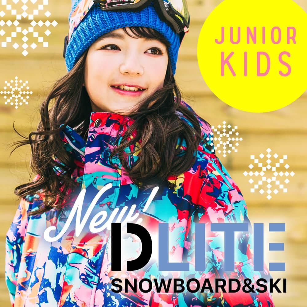スキーウェア キッズ 130 / 140 / 150 DLITE 新作 スノーボードウェア ウェア 上下 セット スノボウェア スノーボード ウェア スノボ スノボー ウェア
