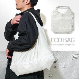オリジナルエコバッグ レジカゴバッグ エコバッグ エコレジバッグ エコレジ ショッピング バッグ 折りたたみ コンパクト たためる レジバッグ エコバック レジカゴバック バック かわいい おしゃれ 便利