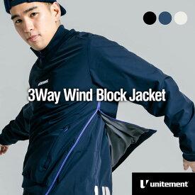 ゴルフウェア メンズ おしゃれ 秋 unitement 3WAY Wind Block Jacket 防風性 撥水性 防寒 ウインドブレーカー ウィンドブレーカー GOLF ゴルフ ジャケット 重ね着