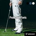 【キャッシュレス5%還元対象】ゴルフ メンズ unitement Protection Pants レインウェア パンツ 防風性 撥水性 ズボン …