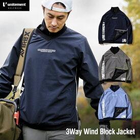 ゴルフウェア メンズ 長袖 上着 おしゃれ 春 コーディネート ウインドブレーカー カジュアル 重ね着 防寒 防風 撥水 GOLF ネイビー グレー ブルー unitement 3WAY Wind Block Jacket FS-UM013