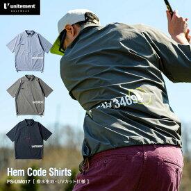 unitement ( ユナイトメント ) ゴルフウェア メンズ 半袖 ゴルフ シャツ おしゃれ 春 夏 コーディネート カジュアル オーバーサイズ 撥水 速乾 ストレッチ ネイビー グレー ブルー Hem Code Shirts FS-UM017