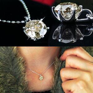 【在庫処分値下げ】 1ct ダイヤモンド ネックレス 一粒 1カラット プラチナ SI ペンダント 1ct/SIクラス プラチナ900 (Pt900 ) ダイヤモンド ティファニーセッティング ダイヤネックレス (6本爪)