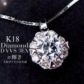 K18 ダイヤモンド ネックレス ペンダント 一粒 にみえる 鑑別書付 YG PG YG 18金 ハート スワロフスキー ジルコニア 誕生日 [気に入らなければ返品可能]