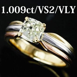 1 克拉钻石戒指设计环 1.009 ct/VS2/VLY K18 三色金戒指天然钻石