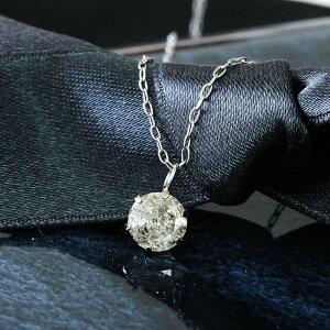 【鑑別書付】0.5ct 白系 ダイヤモンド Pt900 プラチナ ペンダント ネックレス 4月誕生石//
