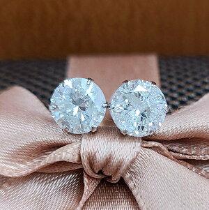 鑑定書付 計 2ct UP 天然ダイヤモンド ピアス Pt900 ダイアモンド ダイヤ 計2.121ct Gカラー Hカラー プラチナ 一粒 シンプル レディース スタッドピアス 4月の誕生石