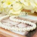 【在庫処分値下げ】 8mm 高級本貝パール ネックレス K18GP レディース 真珠 パール フォーマル 6月 誕生石 冠婚葬祭