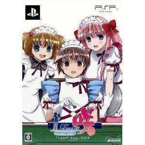 咲-Saki-Portable(限定版)【中古】【PSP】【鈴鹿専売品】【0530120DS】