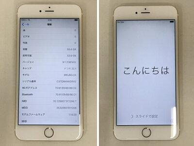 docomoiPhone6sPlus64GBMKU82J/Aゴールド