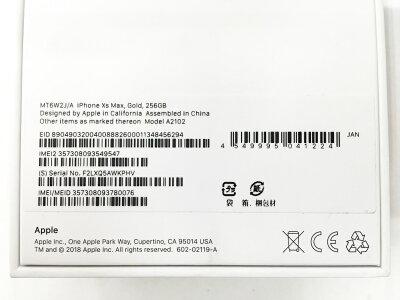 SoftBankiPhoneXsMax256GBMT6W2J/AA2102