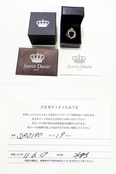 JustinDavisHeritageRingSRJ190ダイヤ0.32ct#19ギャラ有【中古】【ブランドアクセ】【鈴鹿併売品】【144-170810-02AS】