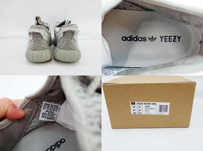 adidas(アディダス)YeezyBoost350MOONROCKAQ2660サイズ:10.5(28.5cm)カラー:ベージュ【中古】【スニーカー】【鈴鹿併売品】【139-171002-04OS】