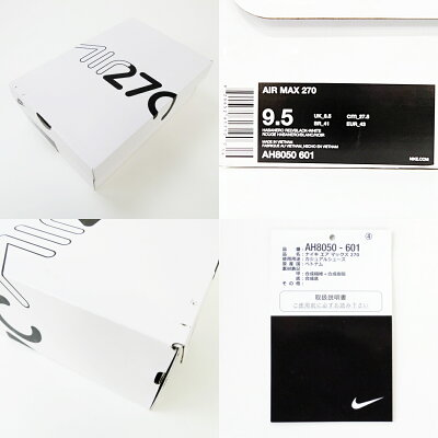 NIKEAIRMAX270AH8050-601サイズ:27cmカラー:RED/BLACK/WHITE【中古】【スニーカー】【鈴鹿併売品】【139-180915-01BS】