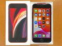 SoftBank Apple iPhoneSE 第2世代 レッド 64GB MX9U2J/A A2296 利用制限【 △ 】 iPhone本体【中古】【iPhone】【鈴鹿 専売品】【105-201010-01HS】