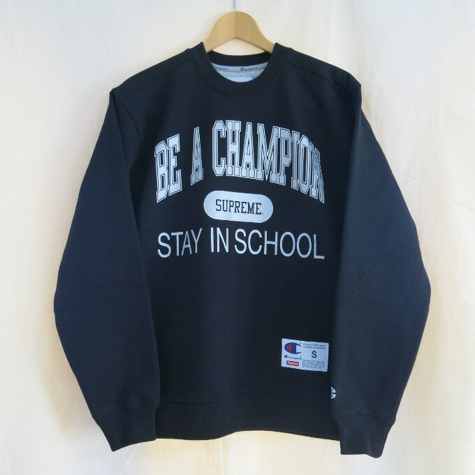 Supreme×Champion 18SS Stay In School Crewneck シュプリーム×チャンピオン ステイ イン スクール クルーネック スウェット ブラック サイズ:S【中古】【ストリート】【四日市 併売品】【126-180402-03USH】