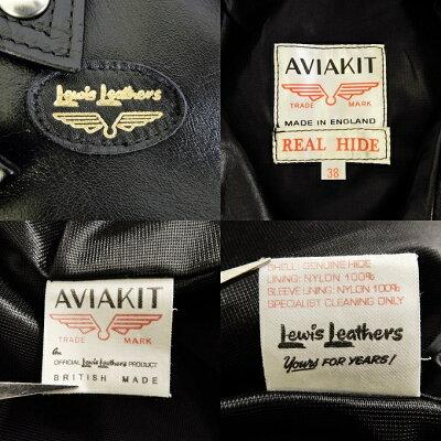 LewisLeathers(ルイスレザーズ)カウハイドサイクロンライダースジャケットブラックサイズ:38(M)【中古】【アメカジ】【四日市併売品】【128-190408-04YH】