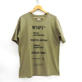 WTAPS 20SS CIRCA TEE ダブルタップス キルカ T 201PCDT-ST06S ベージュ サイズ:L【中古】【127 ルード】【四日市 併売品】【127-201031-13USH】