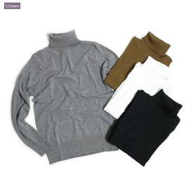[定番カットソー/ニット] gicipi (ジチピ) 1902A MEN'S [COTTON TURTLE NECK L/S] コットン ニット タートルネック (男性向けサイズ) / ユニセックス /40代ファッションベーシック [クリックポスト・ネコポス対応]