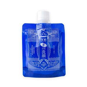 和肌美泉 発酵・米配合の洗顔 100g【毛穴 すっきり つるつる すべすべ 米の洗顔 極醸 米酢発酵液 くちゃ】