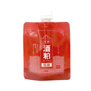 【公式】和肌美泉 発酵・酒粕ヨーグルト洗顔 100g【W発酵 潤い 保湿 しっとり 壽酒造 乳酸菌】