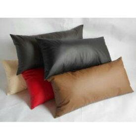 ロングクッション(合皮レザー無地)サイズ45×90cm 中袋ヌード付きファスナー式【日本製】だきまくら、ベッド、安眠枕、寝具、抱きまくら 、抱枕、横向き寝、横向き寝用枕だきまくら、おしゃれ、大きい、妊婦、抱き枕カバー、ヌードクッション