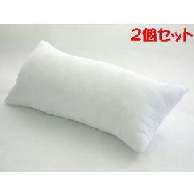 2個セットまとめ買いがお買い得♪ロングクッションカバー用中袋ヌード サイズ45×90cm 【日本製】注文確認してから綿入れ加工♪だから新しくてふかふかな綿!!【日本製】抱きまくら 、抱枕、横向き寝、横向き寝用枕まくら、おしゃれ、抱き枕