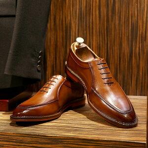 【送料無料】ビジネスシューズ 革靴 紳士靴 メンズ ドレスシューズ スワールモカ サドルシューズ 内羽根 ブラック ブラウン レザー ビジネス ドレス 紳士 シューズ 3E かわ くつ フォーマル