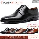 ビジネスシューズ メンズ 紳士 革靴 フォーマル 通気性 本革 カジュアル ビジネス ドレス ストレートチップ シューズ …
