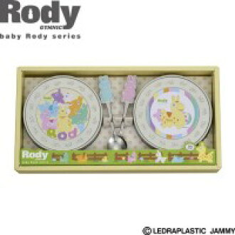 Rody (Roddy) tea two cans & spoon set 760-204