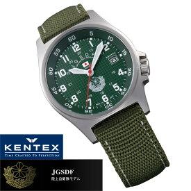 JGSDF 陸上自衛隊モデル メンズ腕時計 メンズウォッチ ケンテックス JGSDFスタンダード S455M-01
