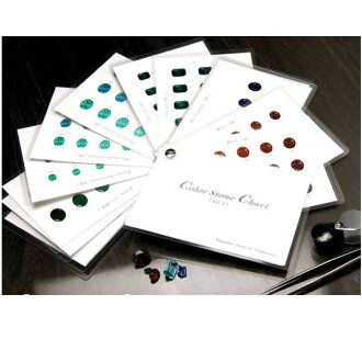 The colorings book which reproduced the color of the color stone chart color stone to grade faithfully