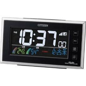 目覚まし時計 置き時計 温湿度計 電波時計 シチズン リズム時計 デジタル AC電源タイプ 8RZ121-002 カラー表示 熱中症 食中毒 インフルエンザ カビダニ注意の表示機能