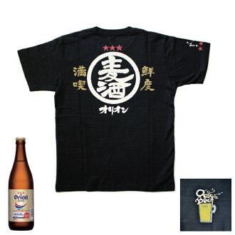 猎户座啤酒厂酿造 gemaga T 恤衬衫黑色日本模式猎户座短袖棉 100%和半袖 t 恤
